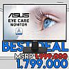 "ASUS VA24EHE 23.8"" FHD IPS 75Hz Eye Care Monitor FreeSync"