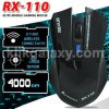 REXUS RX-110 Wireless